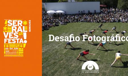 Vencedores Desafio Fotográfico – Serralves em Festa 2017