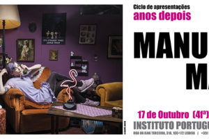 MANUEL MANSO BANNER (1)
